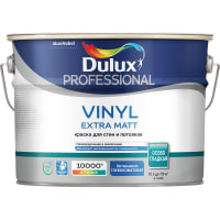 Водно-дисперсионная краска Dulux Vinyl Matt база BW 10 л