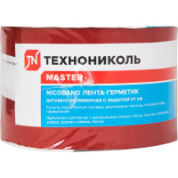 Лента-герметик Никобенд, 10х0,1 м, цвет красный