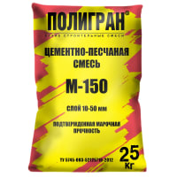 Смесь цементно-песчаная Полигран М150, 25 кг