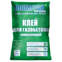 Клей для газобетона Полигран, 25 кг