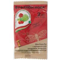 Средство для защиты садовых растений от вредителей «Фуфанон-нова» 2 мл