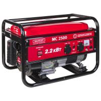 Генератор бензиновый Maxcut MC 2500 2 кВт