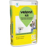 Шпаклёвка финишная Weber Vetonit KR 20 кг