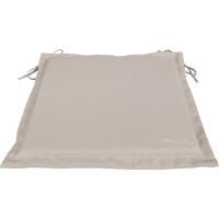 Подушка для стула серая 43х43 см, полиэстер
