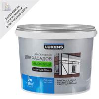 Краска для фасадов и цоколей Luxens база А 9 л