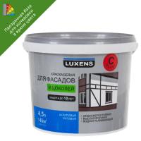 Краска для колеровки для фасадов и цоколей Luxens, 4.5 л цвет прозрачный