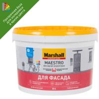 Краска для колеровки фасадная Marshall Maestro прозрачная база BC 9 л