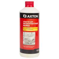 Средство для бесконтактной мойки Axton, 0.5 л