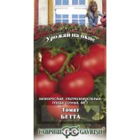 Семена Томат «Бетта» серия «Урожай на окне»
