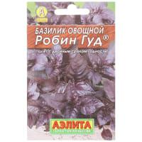 Семена Базилик овощной «Робин Гуд» (Лидер)