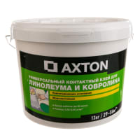 Клей Axton универсальный для линолеума и ковролина, 13 кг