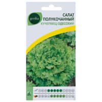 Семена Салат Geolia «Кучерявец одесский»