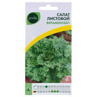 Семена Салат листовой Geolia «Витаминный»