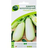 Семена Кабачок белоплодный Geolia «Грибовский» 37