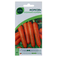 Семена Морковь Geolia «Осенний король»