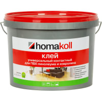 Клей  контактный для линолеума и ковролина Хомакол (Homakoll) 10 кг