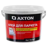 Клей для паркета Axton 2K 4 кг