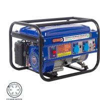 Генератор гибридный газ/бензин Спец HG-2500, 2 кВт
