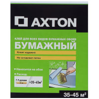 Клей для бумажных обоев Axton 35-45 м²