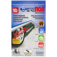 Комплект для устройства напольного покрытия Сделай Пол Эталон цвет серый 10 м2