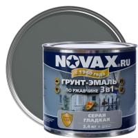 Эмаль-грунт по ржавчине Novax 3в1 цвет серый 2.4 кг