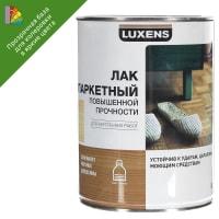 Лак паркетный Luxens глянцевый бесцветный 0.75 л