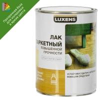Лак паркетный Luxens полуматовый бесцветный 0.75 л