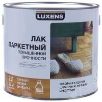 Лак паркетный Luxens полуматовый цвет тик 2 л