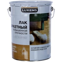Лак паркетный Luxens глянцевый бесцветный 5 л