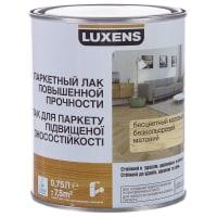 Лак паркетный водный Luxens матовый 0.75 л