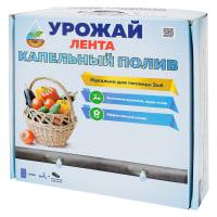 Комплект для капельного полива «Урожай- капельная лента» для теплицы 3x4 м. Основной