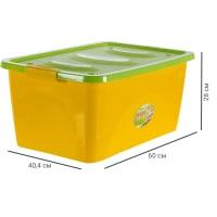 Ящик для игрушек на колесах 600x400x280 мм, 44 л цвет жёлто-салатовый