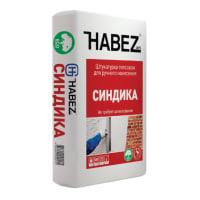 Штукатурка гипсовая Habez Синдика 25 кг