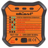 Тестер розеток и УЗО M6860 DIY, duwi