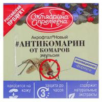 Средство от комаров «Акрофтал Новый» 5 мл