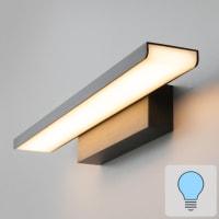 Светильник настенный светодиодный Sankara, 16 Вт, цвет чёрный