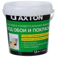 Шпаклёвка Axton универсальная 1.5 кг