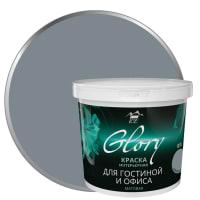 Краска для гостиной и офиса цвет серый базальт 0.9 л