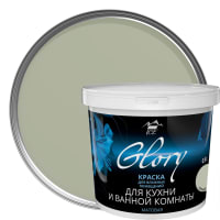 Краска для кухни и ванной цвет серый камень 0.9 л