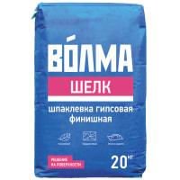 Шпаклёвка гипсовая финишная Волма Шелк 20 кг