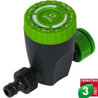 Программатор электронный для полива Geolia Comfort 12 режимов