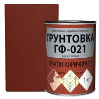 Грунт ГФ-021 цвет красно-коричневый 1 кг