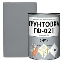 Грунт ГФ-021 цвет серый 1 кг