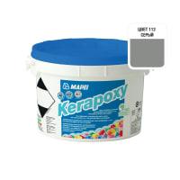 Затирка эпоксидная Mapei Kerapoxy N.112 цвет серый 2 кг