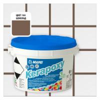 Затирка эпоксидная Mapei Kerapoxy N.144 цвет шоколад 2 кг