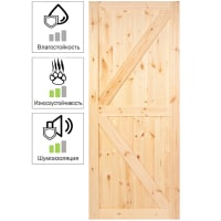 Дверь межкомнатная глухая амбарная, 80х200 см, массив сосны
