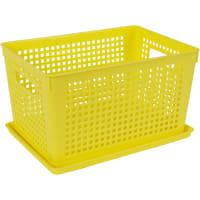 Лоток с крышкой, 270х190х150 мм, 6 л, полипропилен, цвет жёлтый