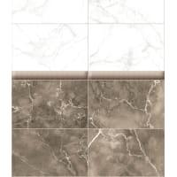 Комплект панелей ПВХ Бежевый Мрамор 8 мм 2700х375 мм 2.025 м² 2 шт