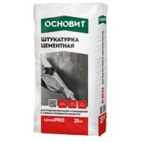 Штукатурка цементная Основит Pro, 25 кг