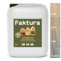 Отбеливатель для древесины Faktura 5 л